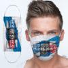 Milwaukee s Best Light Cloth Face Mask