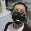 Cute Cat Face Cloth Face Mask