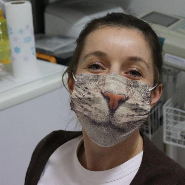 Cat Lover Kitten Snout