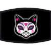 El Gato Adjustable Face Mask