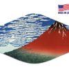 Red Fuji Mountain Woodblock Print Reusable Face Mask